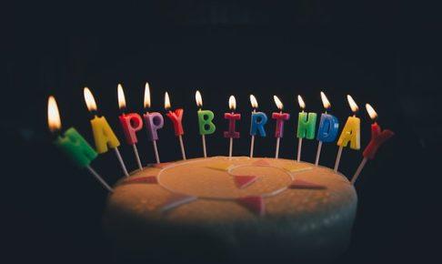 11歳 誕生日プレゼント 男の子
