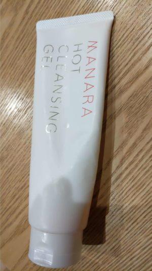 マナラ ホットクレンジングゲル 無料