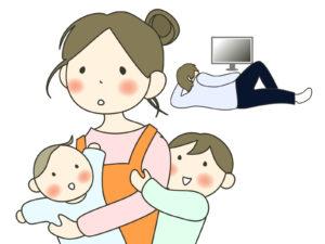 ワンオペ育児 専業主婦 甘え
